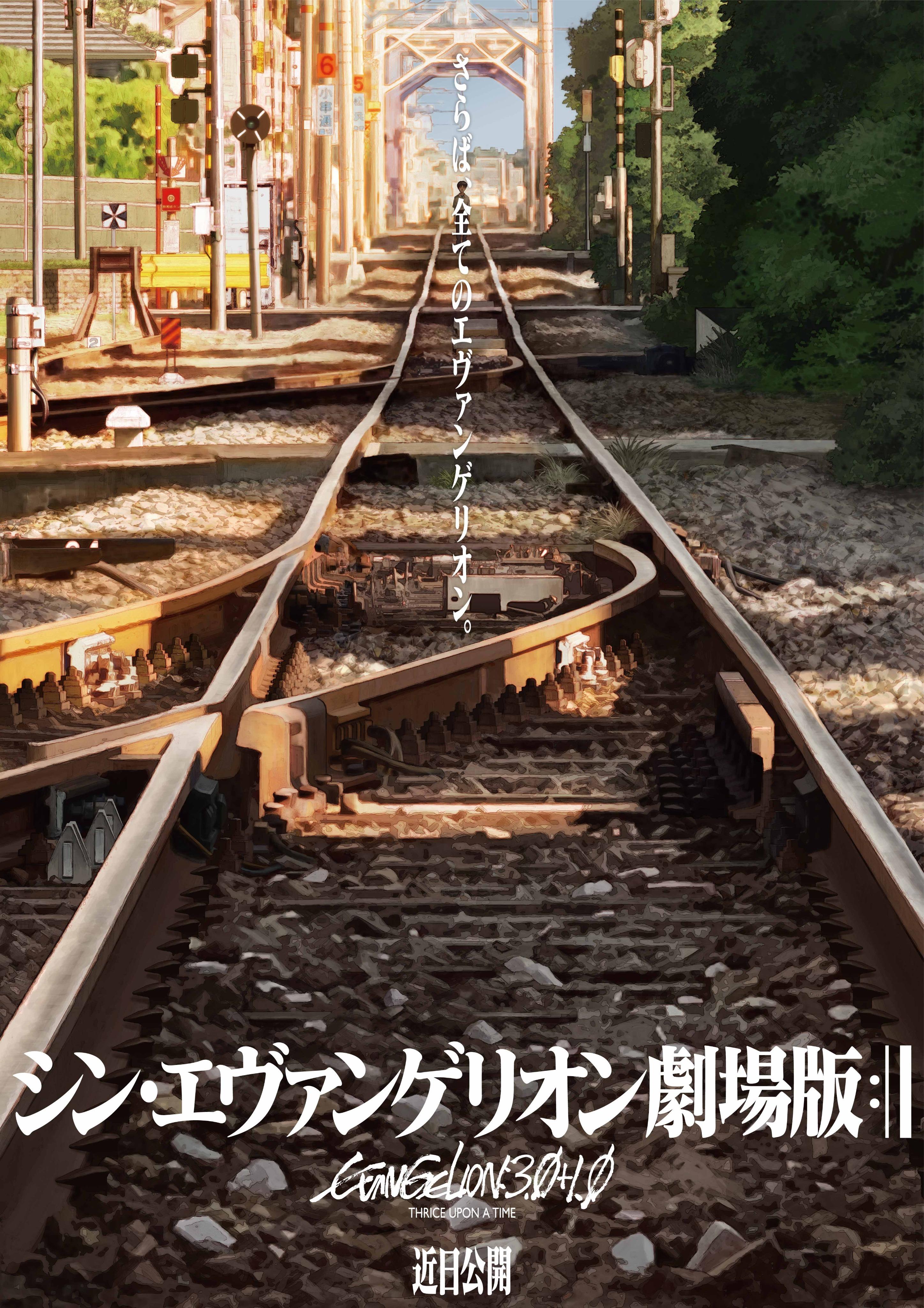 福音战士新剧场版:│▌ 福音战士新剧场版最终章 延期上映