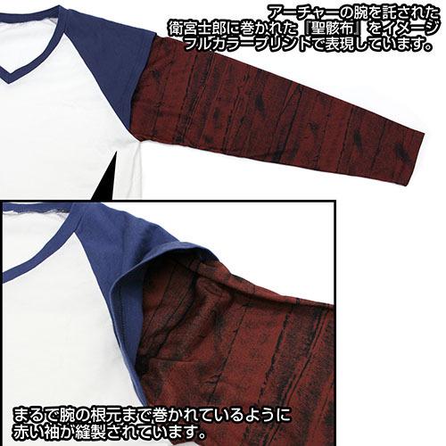 卫宫士郎『圣骸布』T恤