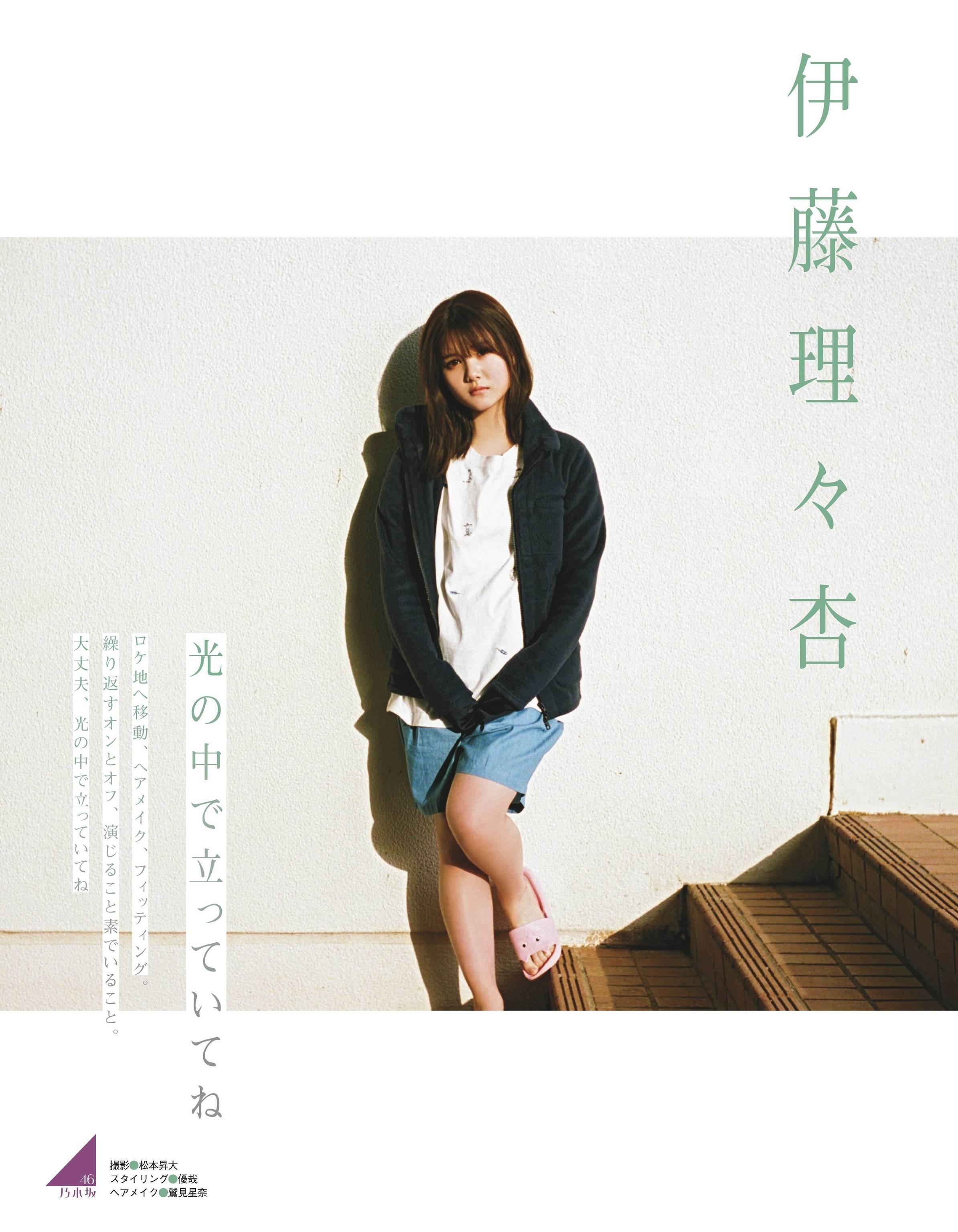 02-Riria Ito (1)