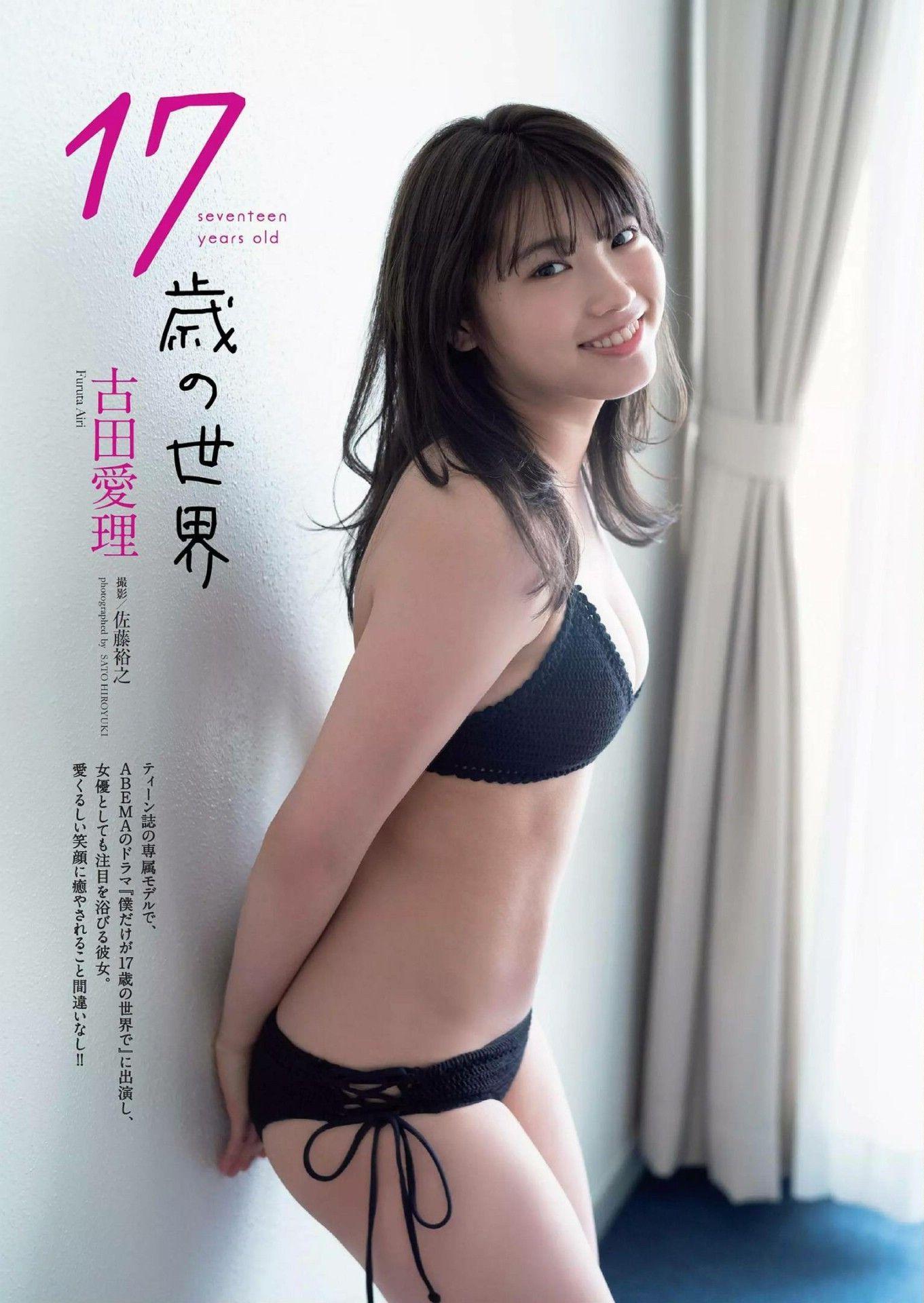高崎加奈美 吉田爱理-Weekly Playboy-第9张图片- www.coserba.com整理发布