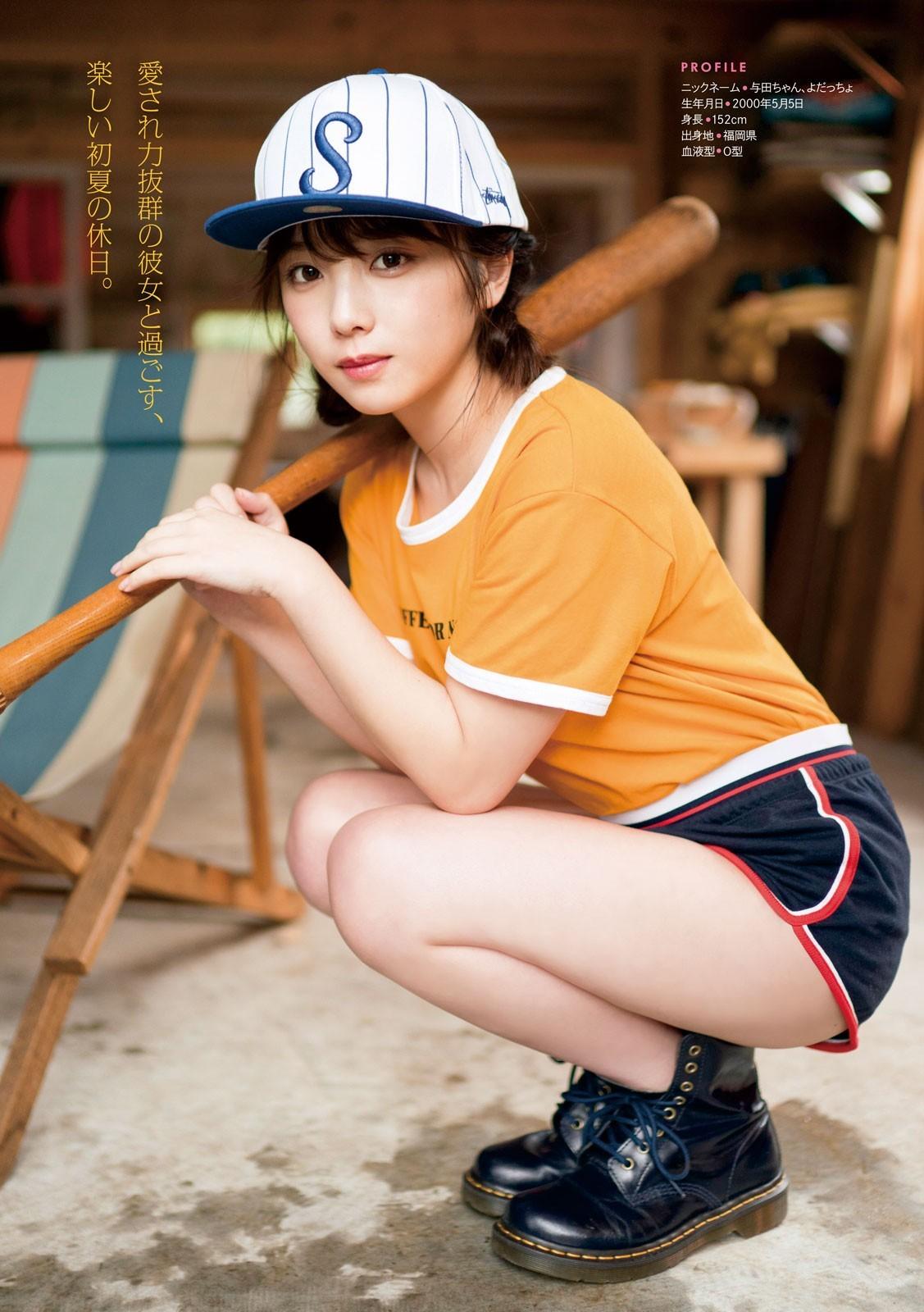与田祐希 Young Magazine 碧蓝之海