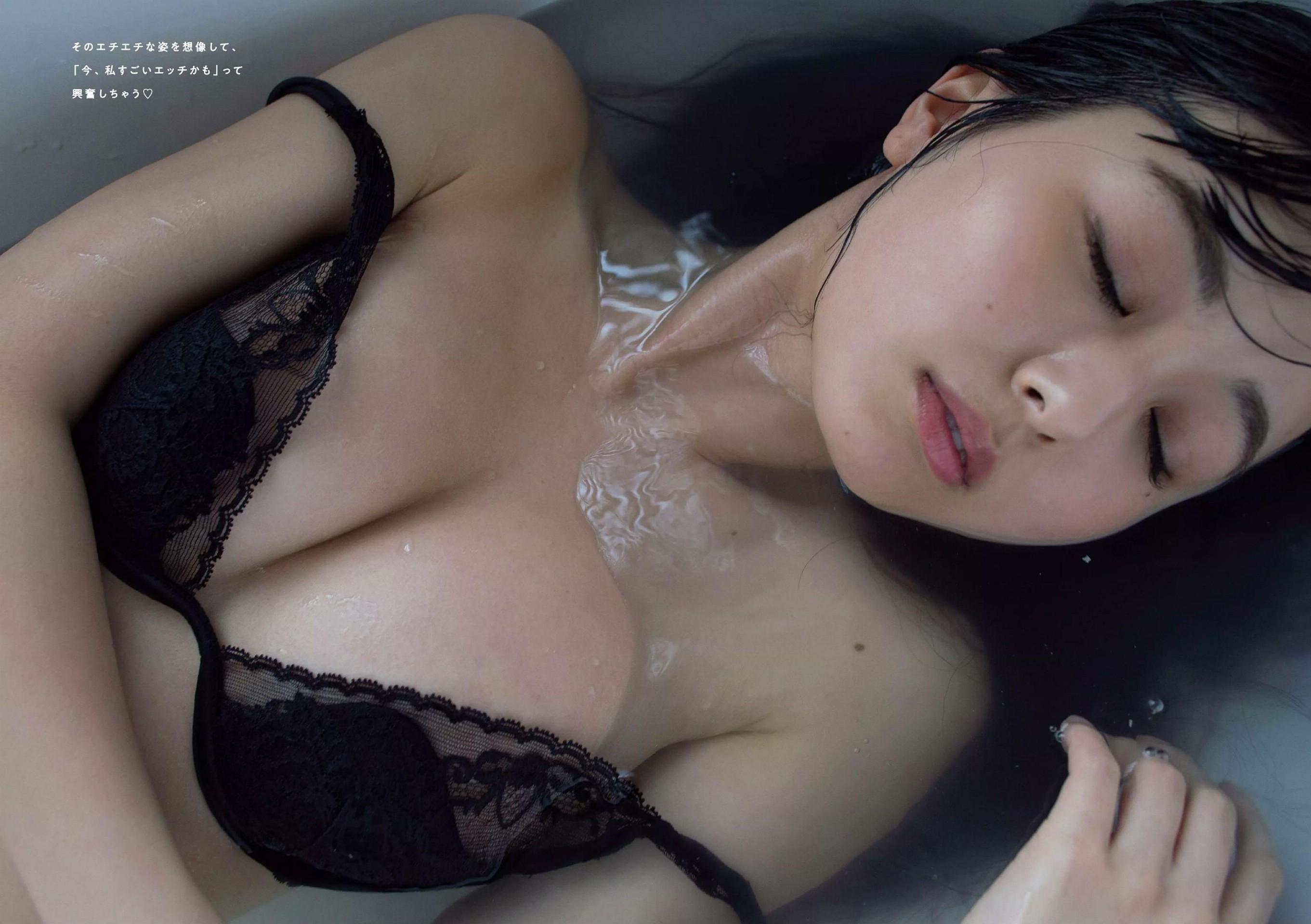 Weekly Playboy 2020-30_imgs-0049