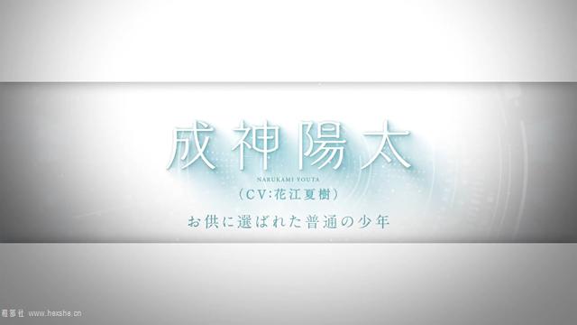 TVアニメ「神様になった日」第1弾アニメPV.mp4_000110.708