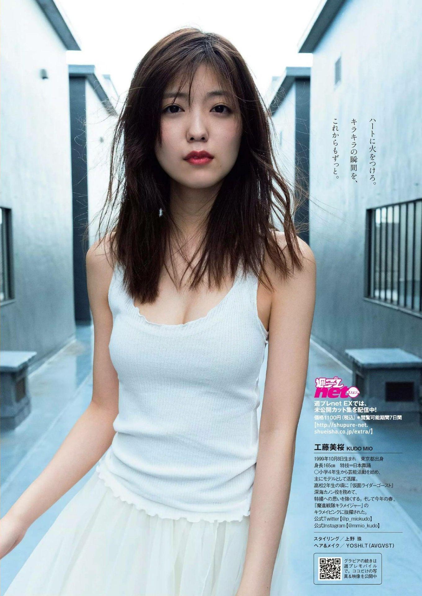Weekly Playboy 2020-31_32_imgs-0012_1