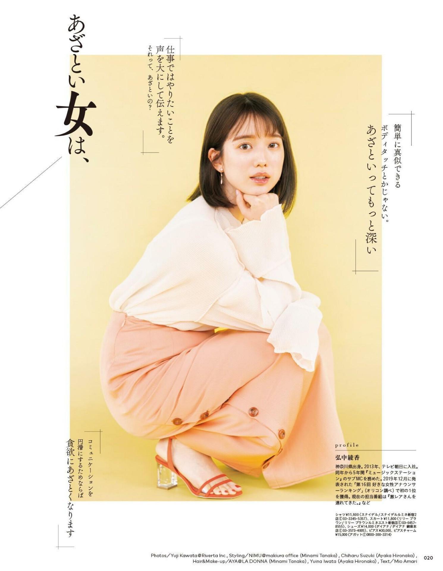 Tokyo Calendar 2020-09_imgs-0020
