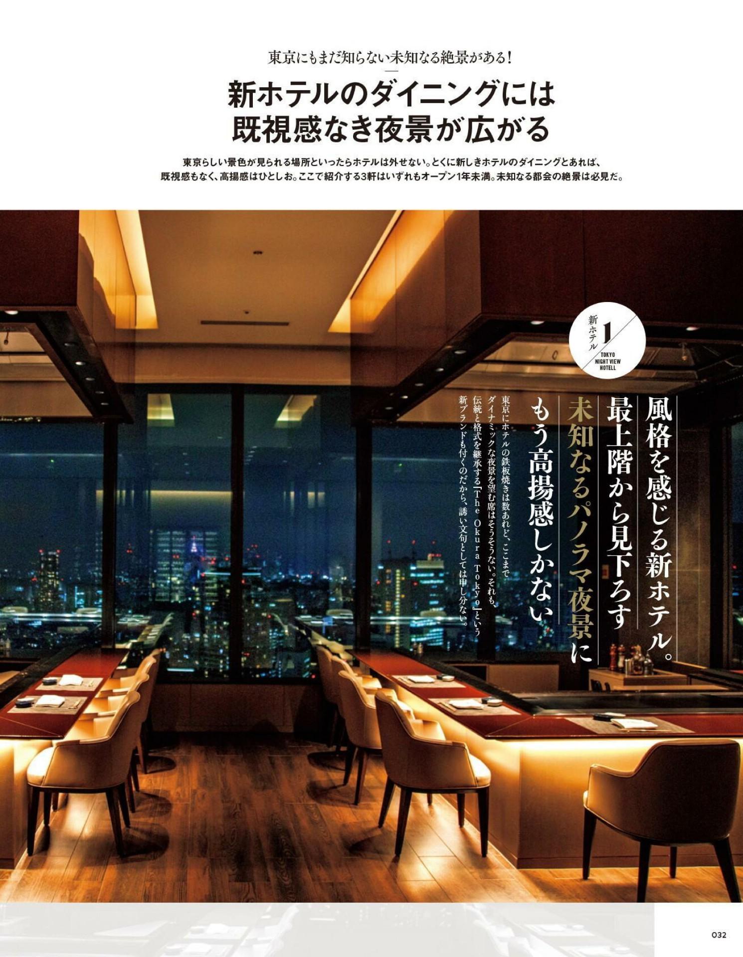 Tokyo Calendar 2020-09_imgs-0032