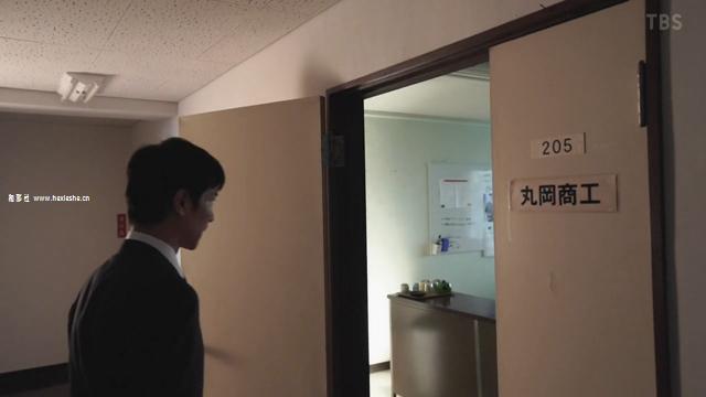 半泽直树S2EP5第五集_和邪社09