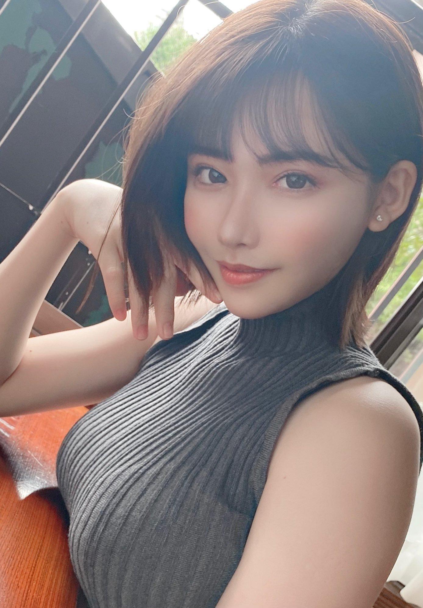 深田咏美 七味粉 辣椒粉 日清兵卫面
