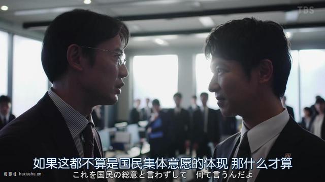 半泽直树第二季第六集__和邪社14