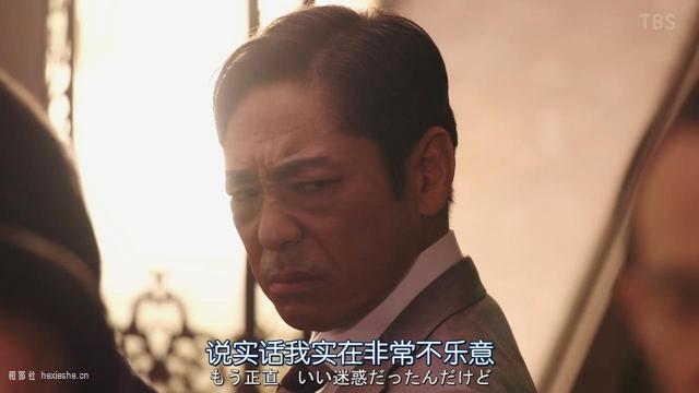 半泽直树第二季第六集__和邪社06