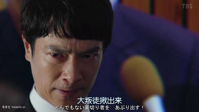 半泽直树第二季第六集__和邪社01