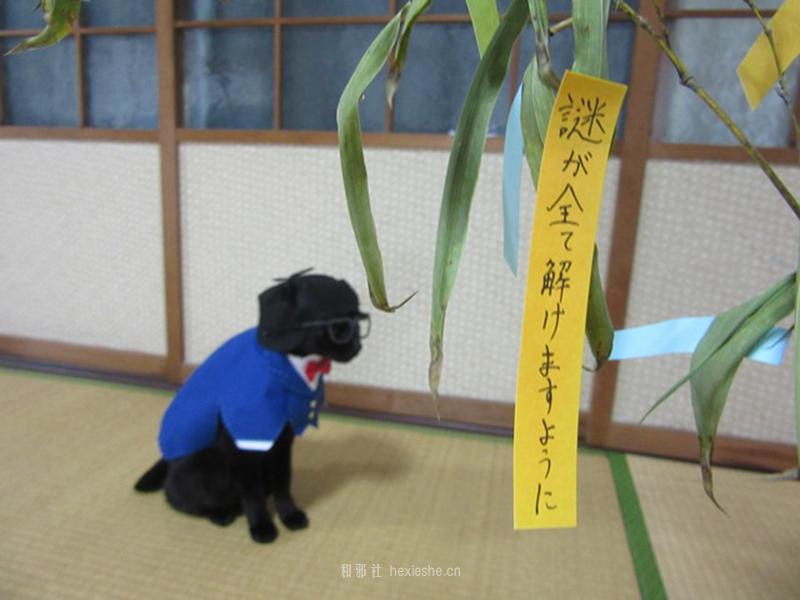 日本黑猫动画角色COS_和邪社20