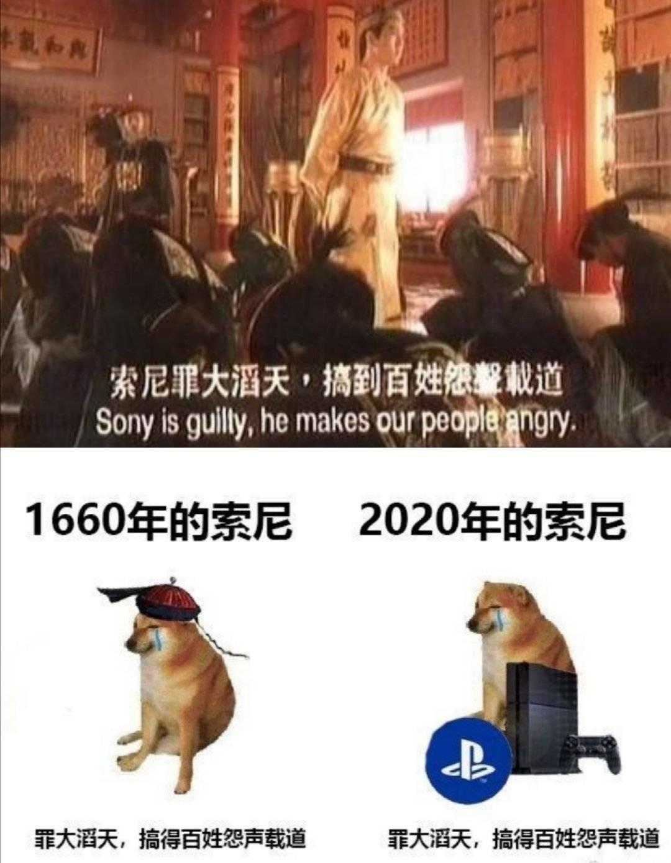赛博朋克2077
