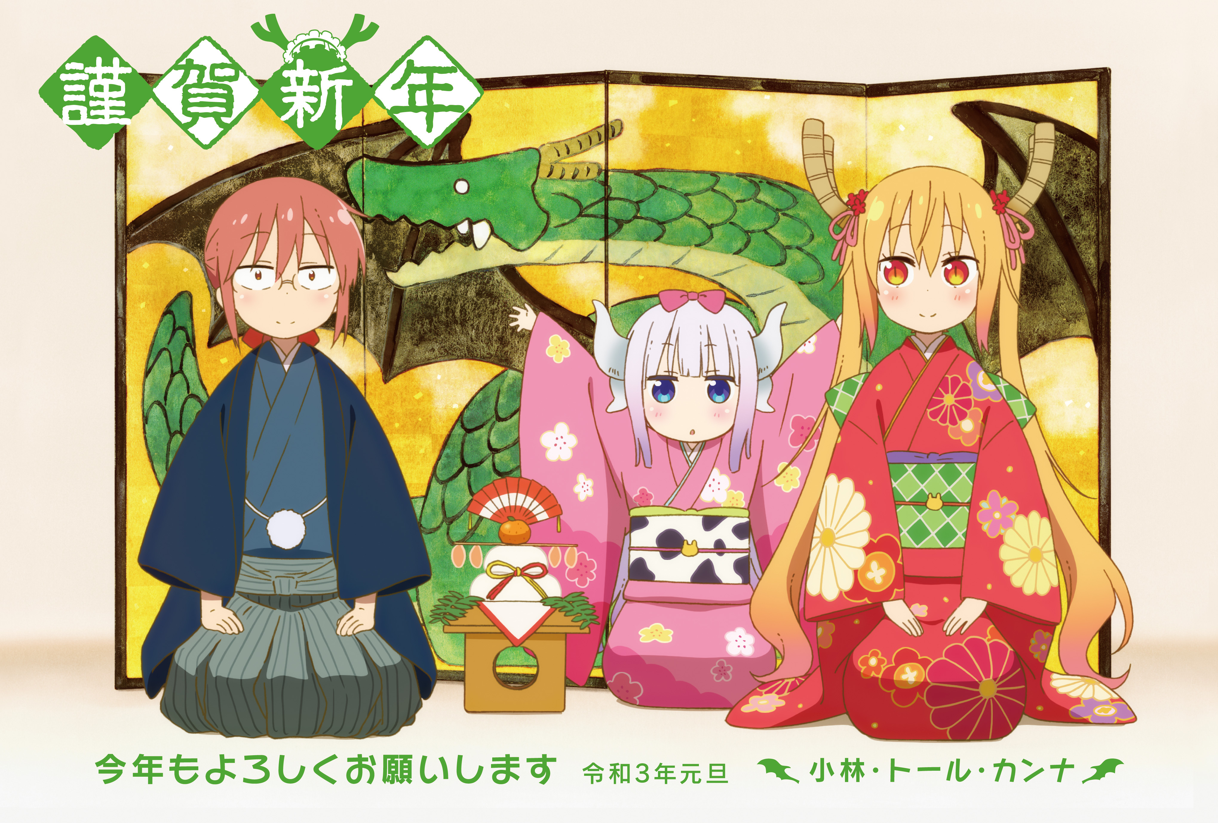 maidragon_anime 1344659720473198597_p0 (1)