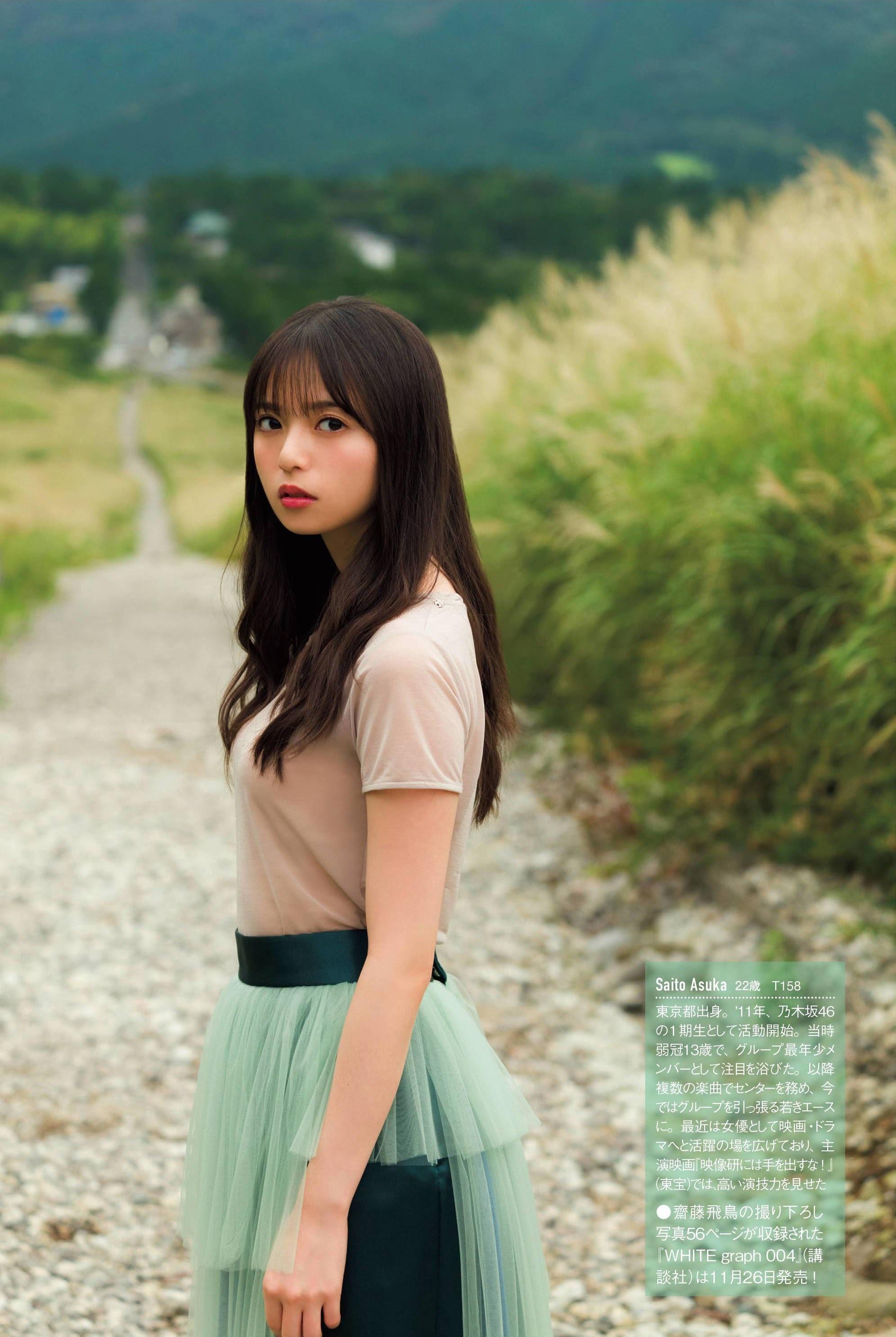 1-Asuka Saito (12)