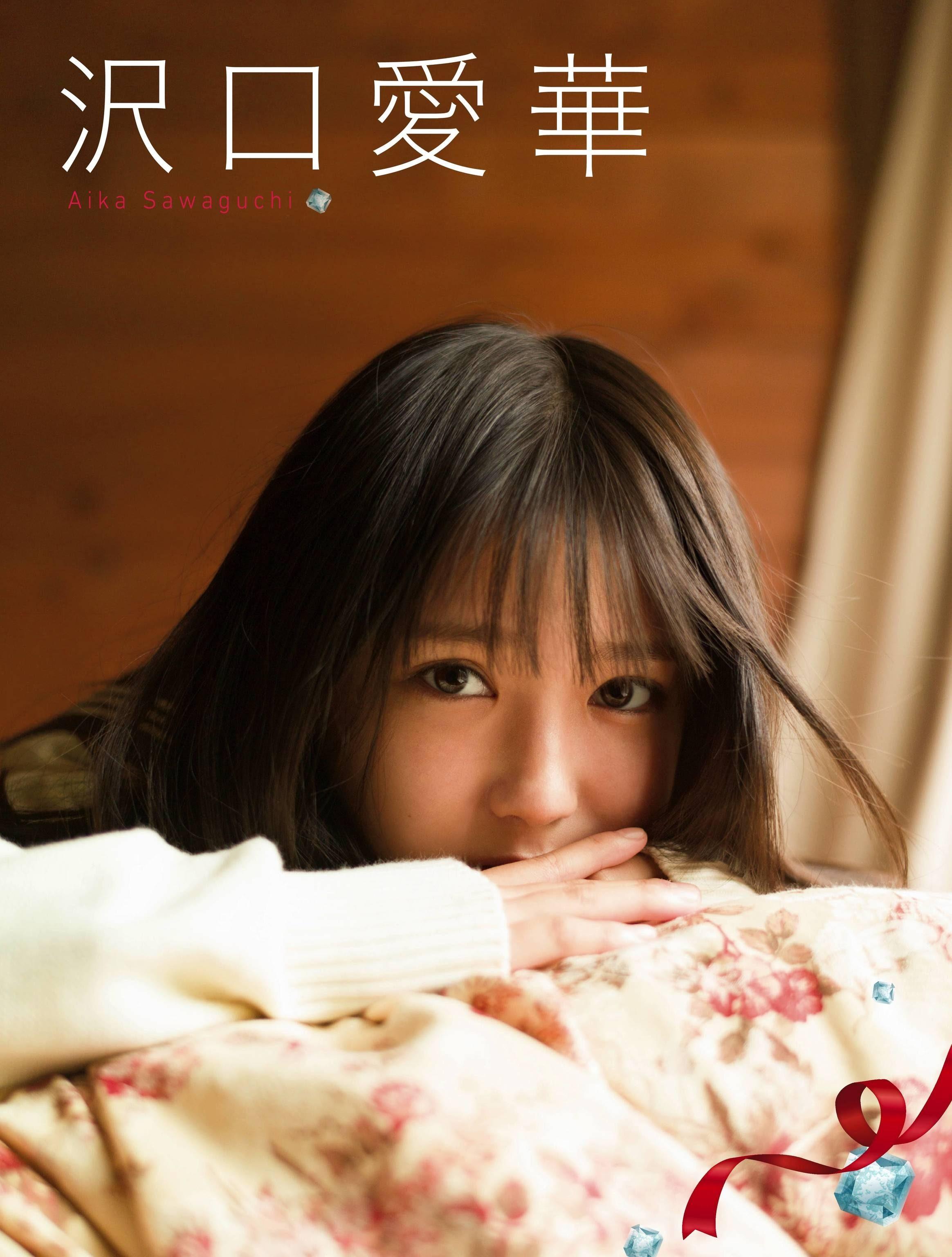 08-Aika Sawaguchi (2)