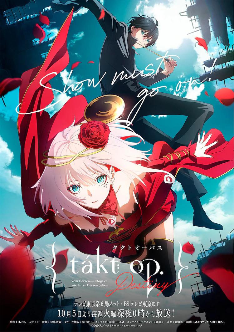古典音乐召唤少女战斗-MAPPA×MADHOUSE联合制作动画《takt op.Destiny》10月播出