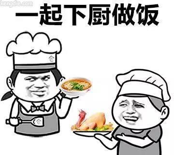 教皇聊天表情:一起下厨做饭啊