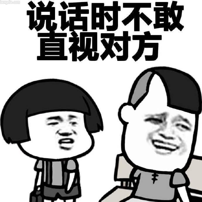 张学友滑稽表情:说话的时候不敢直视对方