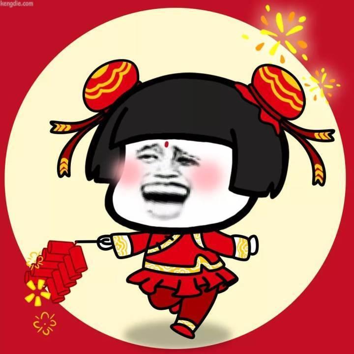 金馆长微信聊天表情:新年快乐送祝福