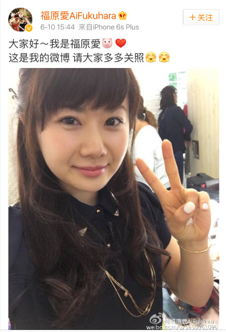 著名女兵张怡宁2012年10月之后就没更新过微博
