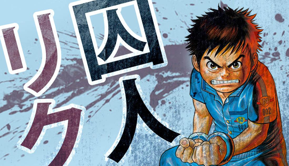 漫画《特极囚犯》越狱变成救世为了吸引读者也是超展开 (4)