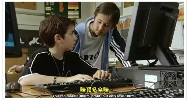 电影《想飞的钢琴少年》天才儿童追逐梦想的故事 (6)