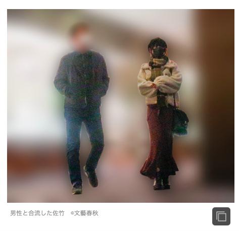 HMN-013神秘偶像身份曝光的新道みや(新道美夜)成为爆发力超强的话题 (2)
