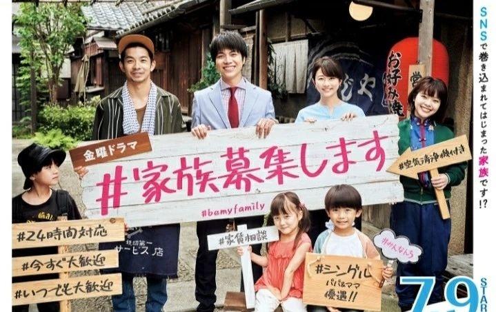 仲野太贺和森川葵这对养眼情侣一起被确诊新冠了 (6)