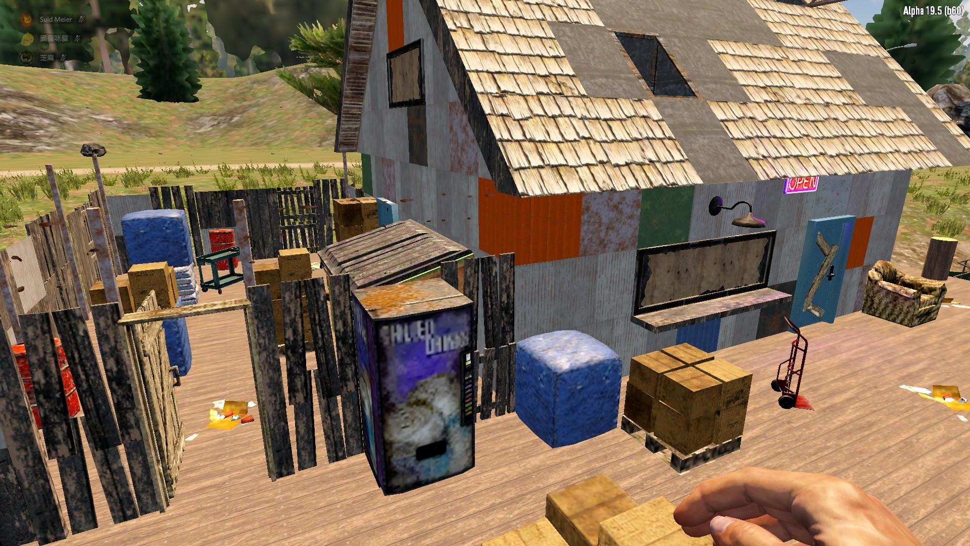 游戏《七日杀》在丧尸横行的末日废土中如何生存下去 (6)