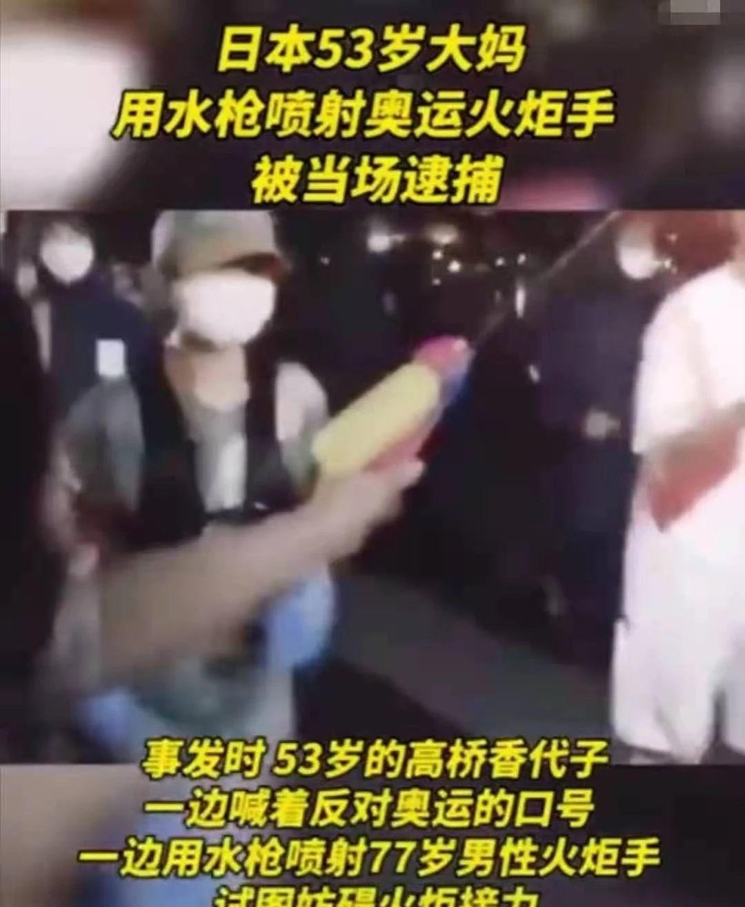 日本东京奥运会这些让世界都震惊的迷惑行为是怎么被想出来的呢? (8)