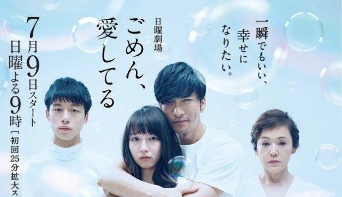 低收视率女王吉冈里帆演技一直没有太大变化但是颜值一直都在线 (11)