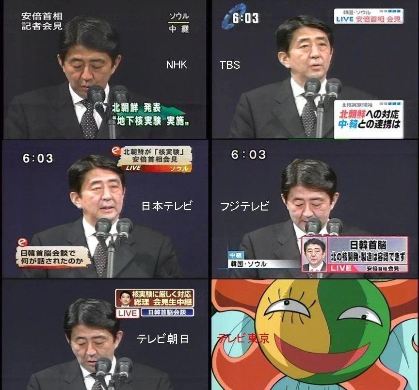 日本东京电视台在关键时刻依旧坚持播放动画片引爆笑点 (7)