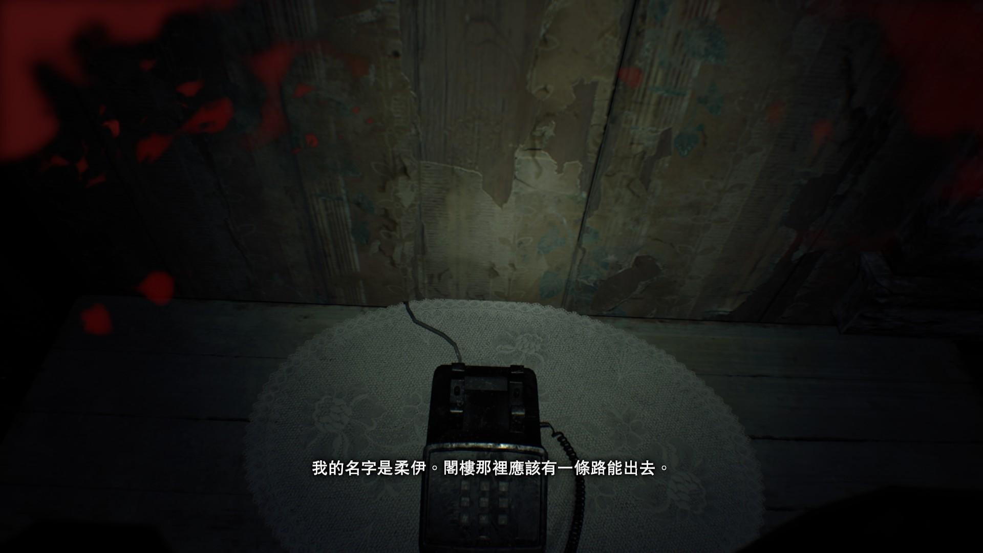 游戏《恶灵古堡7》最不像生化危机系列的大胆创新 (21)