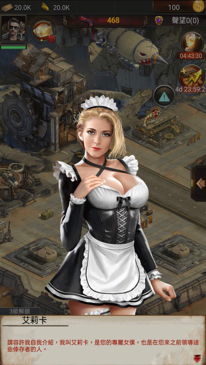 游戏《腥城》在末世下的唯一男子不仅要战斗存活下去还要繁衍人类文明 (3)