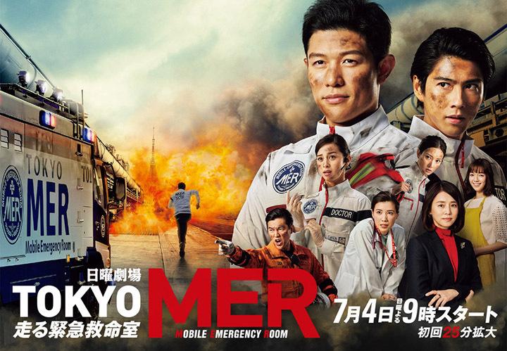 具有娱乐性的急救医疗剧《TOKYO MER~奔跑紧急救命室~》稳坐本季收视冠军 (1)