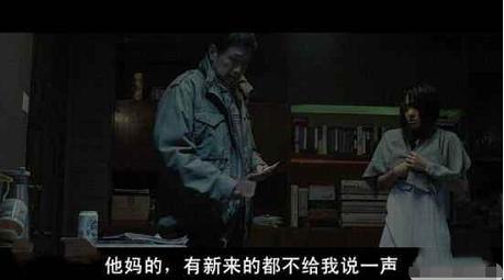 电影《复仇者之死》从现实轮回在谎言庇护下暴露来看美国的落败命运 (2)