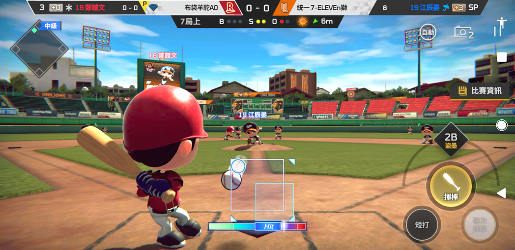 游戏《全民打棒球Pro》画面制作惊艳带你重温激动人心的棒球热潮 (4)