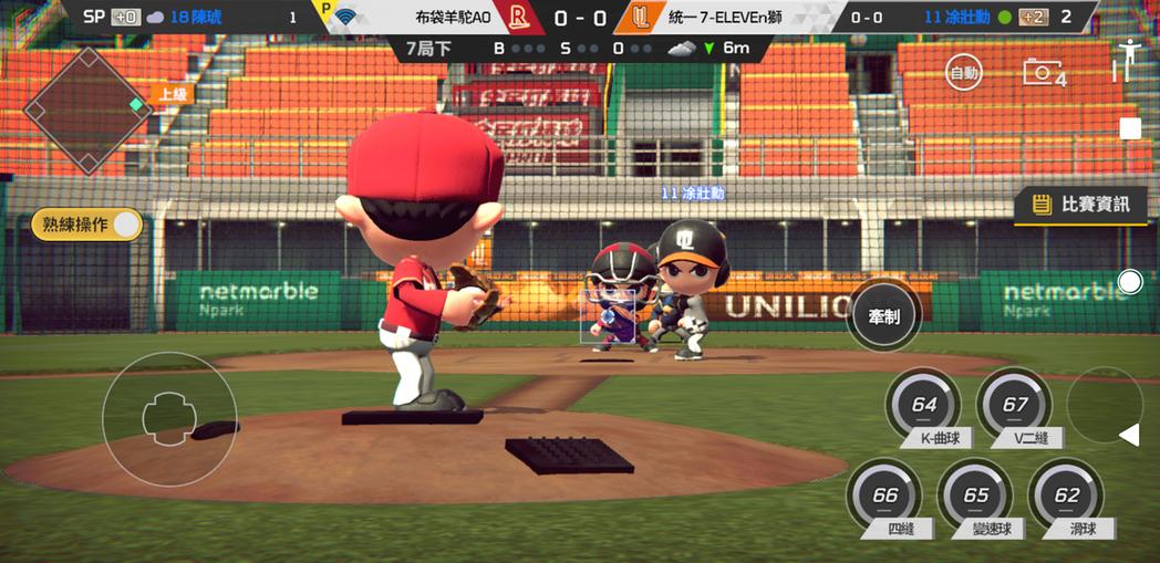 游戏《全民打棒球Pro》画面制作惊艳带你重温激动人心的棒球热潮 (5)