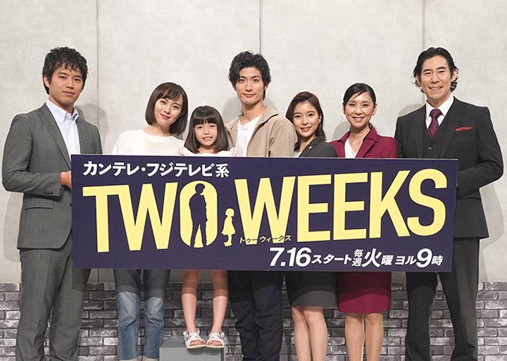 《TWO WEEKS》为救绝症女儿而亡命天涯的三浦春马演技进步令人期待 (4)