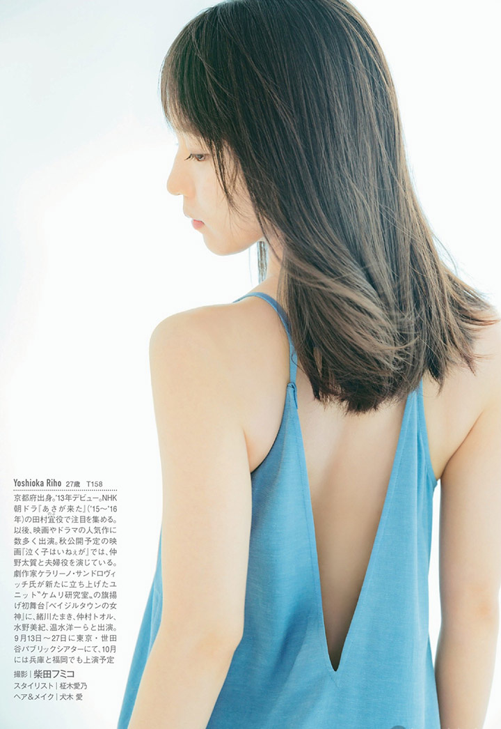 吉冈里帆不断以微性感写真作品协助宣传自己的演艺事业 (13)