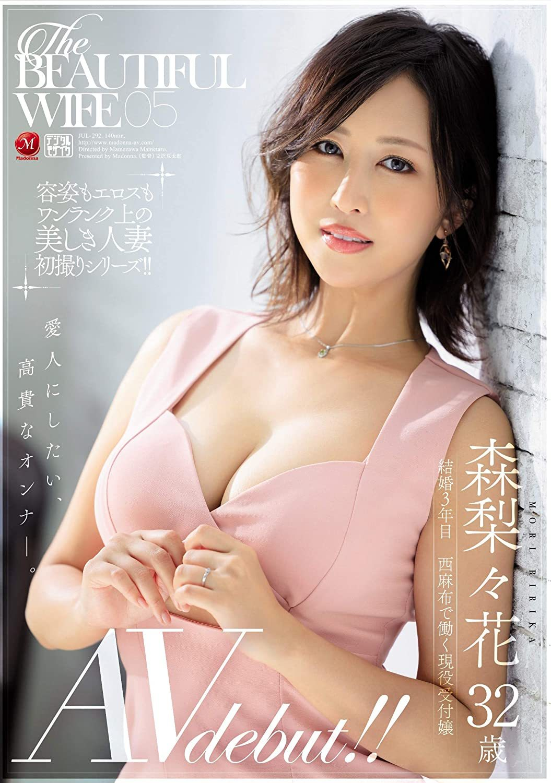DTT-077被误以为是新人的佐山しほ(佐山志保)因肤白貌美曲线优美而被上司骚扰 (1)