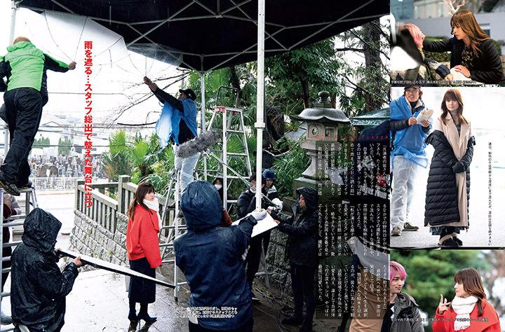 美魔女传说延续不断的深田恭子写真作品再显紧致身段 (24)