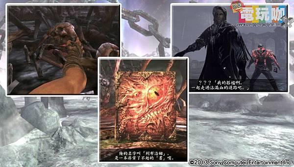 游戏《暗魂献祭》跨越道德的救赎与难以抗拒牺牲中文体验版 (4)