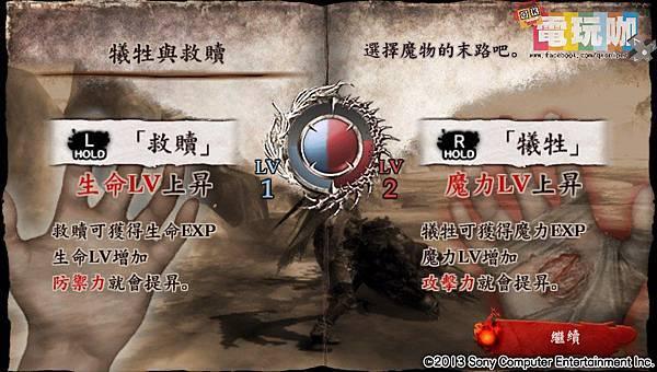 游戏《暗魂献祭》跨越道德的救赎与难以抗拒牺牲中文体验版 (6)