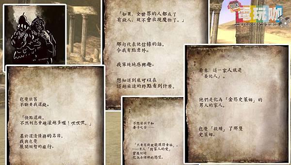 游戏《暗魂献祭》跨越道德的救赎与难以抗拒牺牲中文体验版 (11)