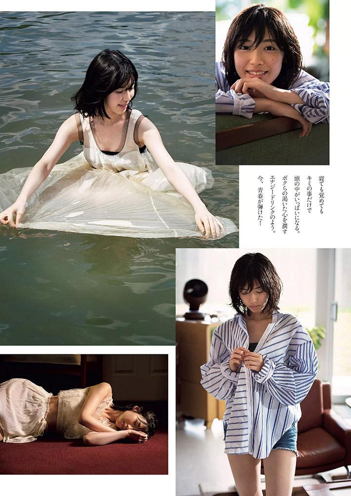 甜美怡人疗愈气息十足的纯爱系演员白石圣用自己强大的空灵气场来拍摄写真作品 (26)
