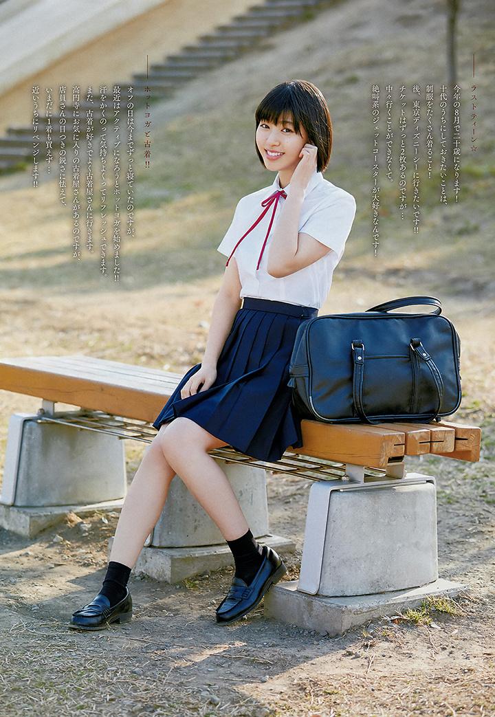 甜美怡人疗愈气息十足的纯爱系演员白石圣用自己强大的空灵气场来拍摄写真作品 (41)