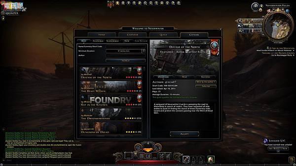 游戏《绝冬城之夜Online》庞大的故事背景加持下封测体验分享 (21)