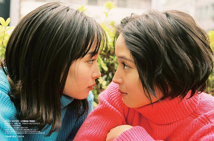 一直在妹妹事业阴影下打拼的广濑爱丽丝终有突破发性感迷人写真继续堆人气 (11)
